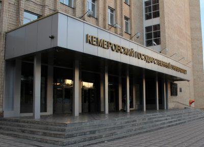 В КемГУ объявили о выборах ректора