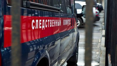 В Самаре СК РФ организовал доследственную проверку по факту гибели двух малолетних детей