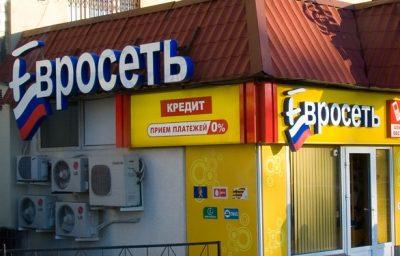 В России может исчезнуть известный салон связи