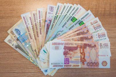 Средняя зарплата в Кузбассе превысила 30 тысяч рублей