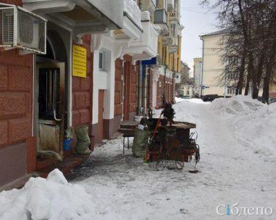 Кемеровский арбитражный управляющий уходит в отставку после нападения и поджога офиса
