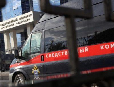 Возбуждено дело по факту гибели рабочего кузбасской обогатительной фабрики «Красногорская»
