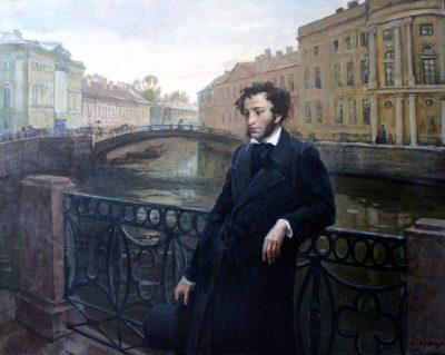 В Киеве считают, что Пушкин был украинским поэтом