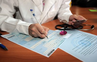 Кузбассовцам начали выдавать электронные больничные бюллетени