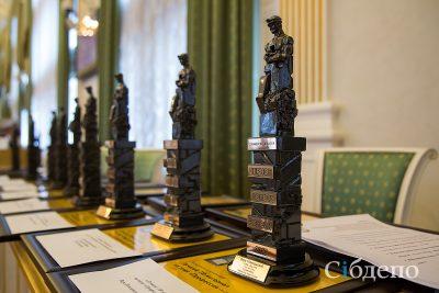 Сибдепо признали лучшим в номинации медиафорума «Чёрное золото России – 2017»