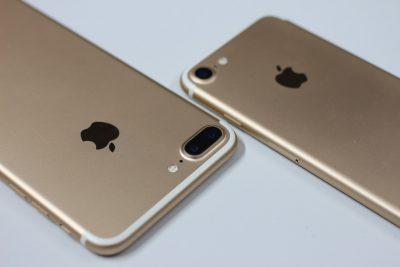 Перед презентацией Apple российские ретейлеры снизили цены на iPhone 7 и 7 Plus