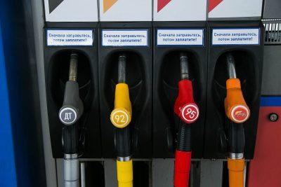 Кузбасс не попал в топ-10 регионов России с самым доступным бензином