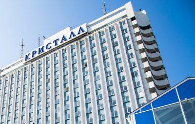 В Кемерове гостиничный комплекс «Кристалл» признали банкротом