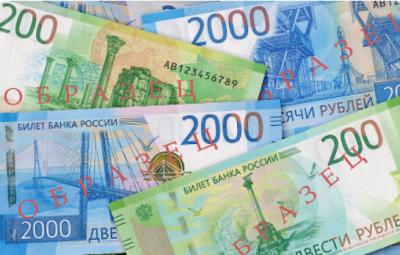 Кузбассовцам рассказали, как отличить новые банкноты в 200 и 2000 рублей от фальшивых