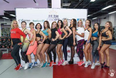 Участницы конкурса «Леди спорт Кузбасс» раскроют формулу здорового образа жизни