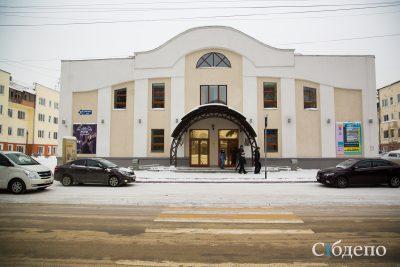 Кемеровский театр для детей и молодёжи отправится на первые обменные гастроли в Томск