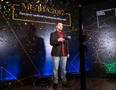 Good Line Open стал лауреатом премии «Медиа.2017»