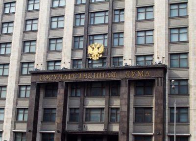 ГД РФ увеличила штрафы на предоставление жилья и транспорта нелегальным мигрантам