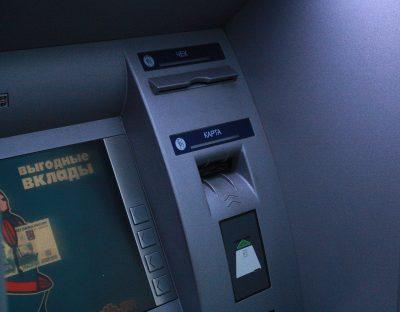 Кемеровчанин украл 40 тысяч рублей из-за сбоя в работе банкомата