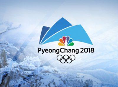 Сборные Северной и Южной Кореи могут выступить единой командой в Пхенчхане-2018