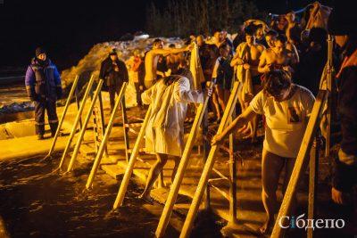 Кузбассовцев приглашают искупаться на Крещение в реке Писаная