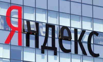«Яндекс» выделяет медиасервисы в отдельную дочернюю компанию