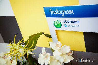 Сбербанк запустил новый сервис для внесения изменений в учредительные документы юрлиц и ИП