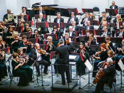 Кемеровчан приглашают на концерты симфонического оркестра