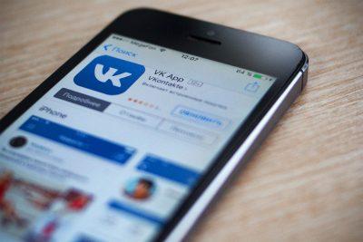 «ВКонтакте» обнаружена уязвимость, которая позволяет читать чужие переписки