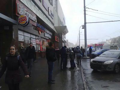 Уточнённые данные: при пожаре в кемеровской «Зимней вишне» погибли 48 человек