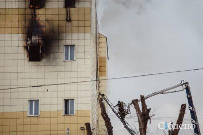 Опубликовано видео эвакуации посетителей кинозалов «Зимней вишни» при пожаре