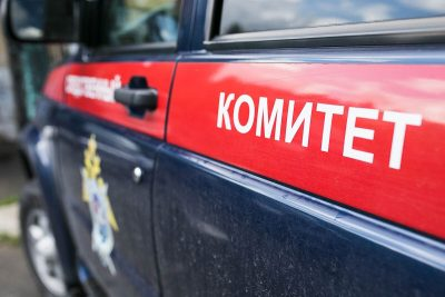 Следователи начали допрашивать чиновников по делу о пожаре в кемеровской «Зимней вишне»