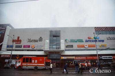 СМИ: правоохранители проводят выемку документов в кузбасском ГУ МЧС России