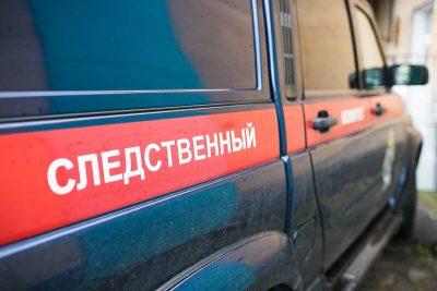 Следком Кузбасса ищет женщину, которая находилась в «Зимней вишне» во время пожара