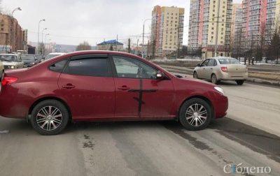 Напротив Знаменского собора Кемерова поперёк дороги «бросили» авто с нарисованным крестом