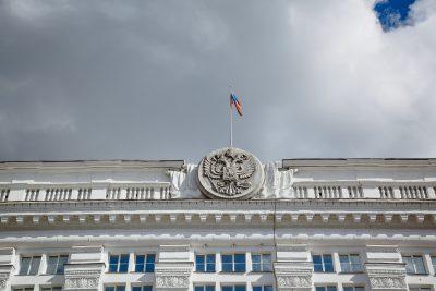 В 2017 году в Кузбассе выросло число чиновников