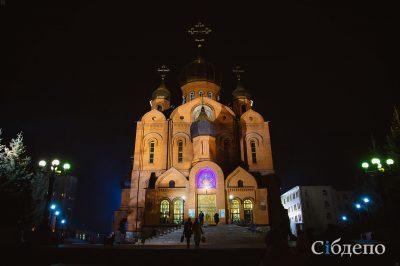 Благодатный огонь доставили в Кемерово