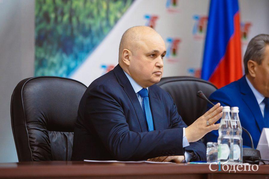 «Это символ национального единения»: Сергей Цивилев поздравил кузбассовцев с Днём России