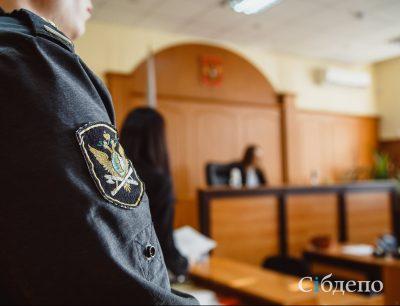Дело «Зимней вишни»: СК просит продлить арест экс-главе кузбасского ГУ МЧС