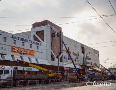Арбитражный суд рассмотрит иск предпринимателя о сносе части ТРЦ «Зимняя вишня»