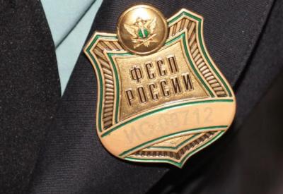 пресс-служба УФССП России по Кемеровской области.
