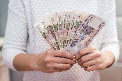 РСХБ запустил акцию по потребительскому кредитованию «Летние каникулы»
