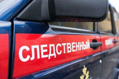 В Красноярском крае двое мальчиков задохнулись в старом холодильнике