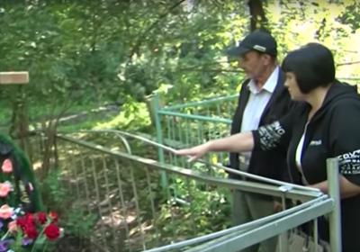 Кемеровчанин вернулся домой спустя 9 дней после похорон