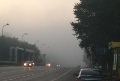 Кемерово окутал радиационный туман