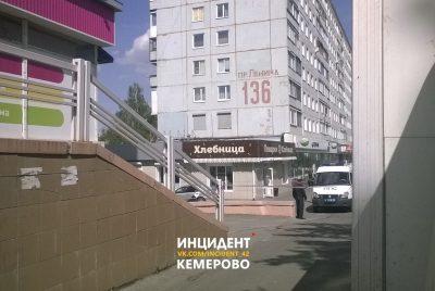В Кемерове из-за подозрительных предметов оцепили девятиэтажку и остановили движение трамваев