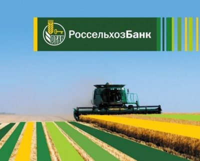 Россельхозбанк расширит сферу интересов на Дальнем Востоке