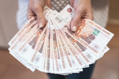 Кузбасс получит на развитие туризма более 4 млрд рублей из федерального бюджета