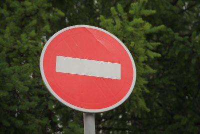 29 сентября в Кемерове временно перекроют движение на участке Весенней