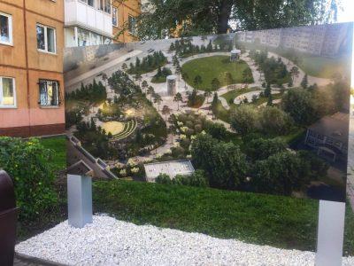 Кемеровчане выбрали название сквера на месте сгоревшей «Зимней вишни»