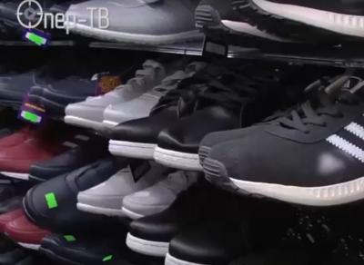 Кемеровские полицейские изъяли из оборота партию фальшивой одежды и обуви