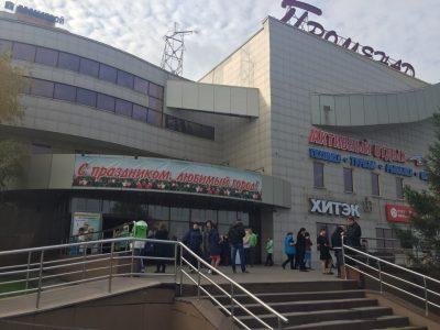 В кемеровском ТРК из-за эвакуации сдвинут расписание кинопоказов