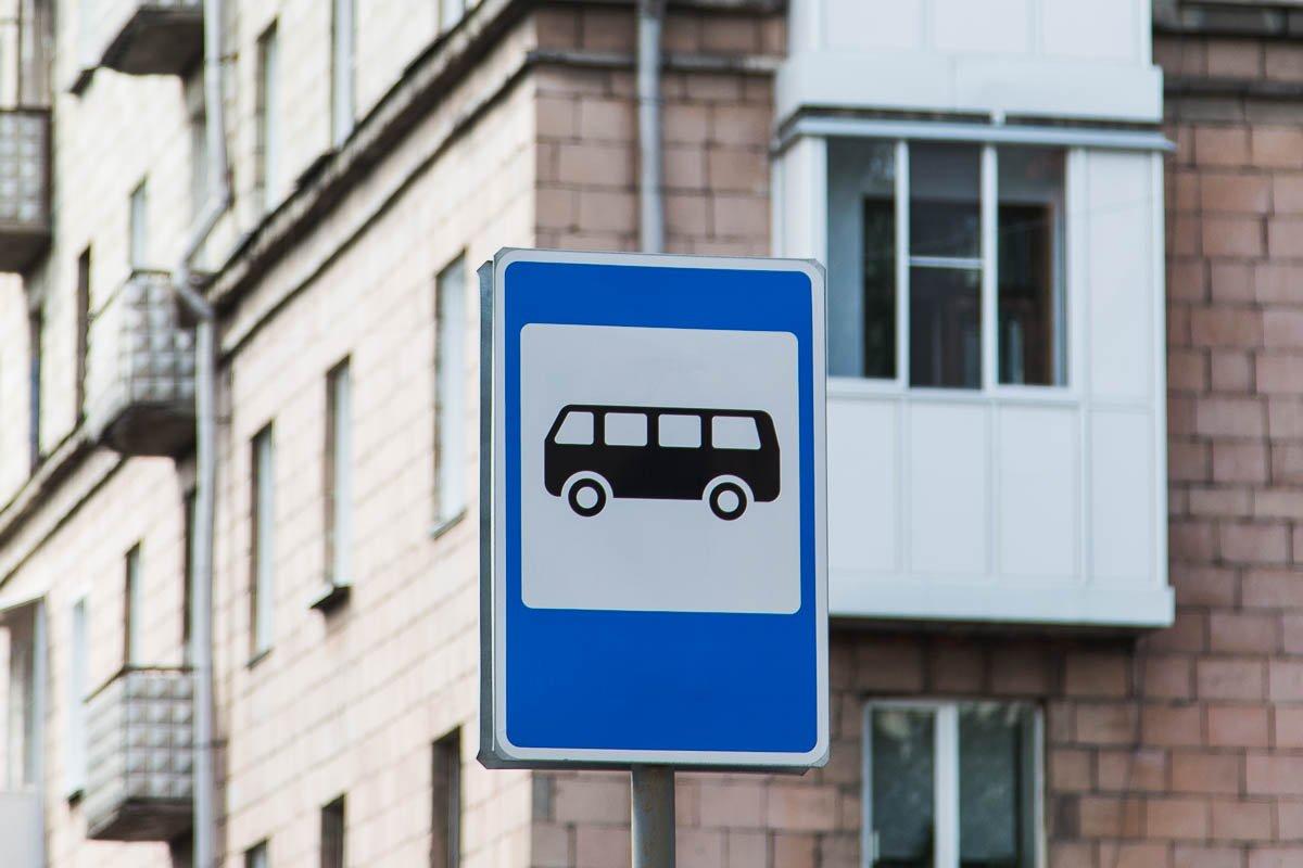 Почему в Кузбассе необходимо повысить цены за проезд
