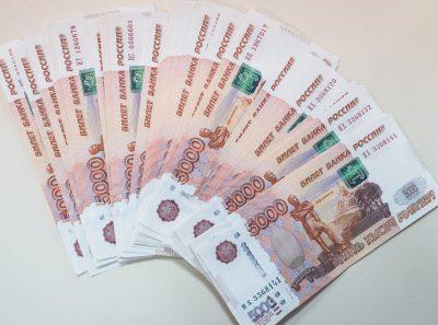 РСХБ направил 2 млрд рублей на строительство обогатительной фабрики «Денисовская» в Якутии
