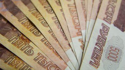 Мэрия Кемерова хочет взять в кредит 200 млн рублей